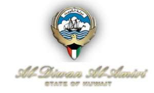 kuwait-general-administration-of-customs-kuwait