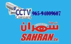 sahran-company-hawally-kuwait