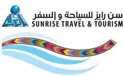 sunrise-travel-tourism-hawally-kuwait