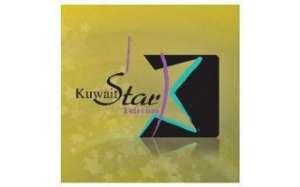 kuwait-star-telecom-services-hadyia-kuwait