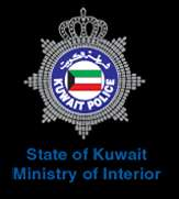 moi-service-center-liberation-tower_kuwait