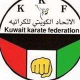 kuwait-karate-federation-salmiya-kuwait