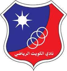 kuwait-sports-club-kuwait-city-kuwait