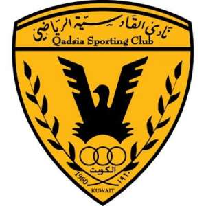 al-qadsiya-sporting-club-hawally-kuwait