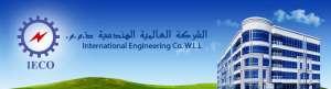 international-engineering-co-wll-kuwait-city-kuwait