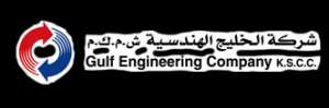 gulf-engineering-company-kuwait