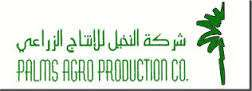 palms-agro-production-company-al-rai-kuwait