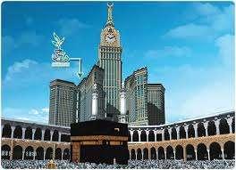 hajar-tower-real-estate-company-sharq-kuwait
