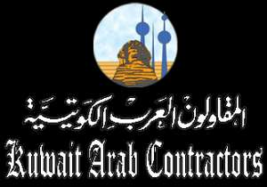 kuwait-arab-contractors-co-kuwait-city-kuwait