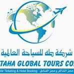 taha-global-tours-company-fahaheel-kuwait