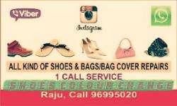 raj-shoe-maker-kuwait-city-kuwait