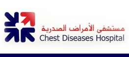 chest-diseases-hospital-shuwaikh-kuwait