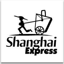shanghai-express-restaurant-al-rai-kuwait