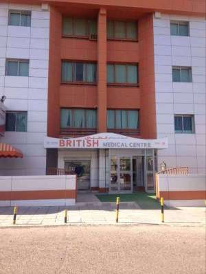 british-medical-center-bmc-mangaf-kuwait