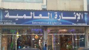 20150309014554_international-light-co._kuwait