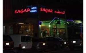 sagar-restaurant-kuwait