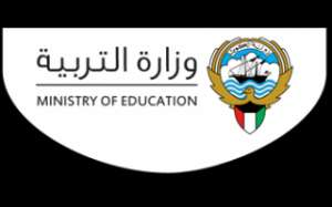 department-of-special-education-kuwait