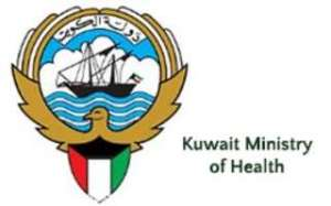 central-medical-stores-administration-ministry-of-health-kuwait