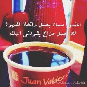 juan-valdez-cafe-kuwait