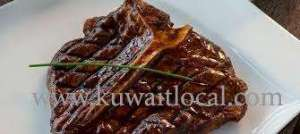 the-meat-company-kuwait
