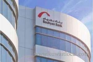 boubyan-bank-atm-1-kuwait