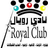 royal-club-kuwait-city-kuwait