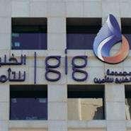 gig-and-gic-ahmadi-kuwait