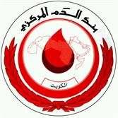 central-blood-bank-kuwait