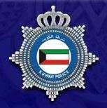 ministry-of-interior-abdullah-al-salem-kuwait