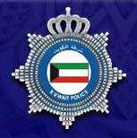 ministry-of-interior-andalous-and-riiggea-kuwait