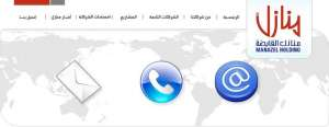 manazel-holding-company-1-kuwait