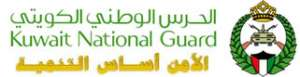kuwait-national-guard-riggae-kuwait