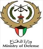 ministry-of-defence-kuwait