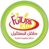 future-kid-entertainment-kuwait-city-kuwait