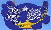 kuwait-magic-mall-abu-halifa-kuwait