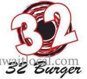 32-burger-restaurant-kuwait