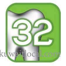 32-dental-clinic-mangaf-kuwait