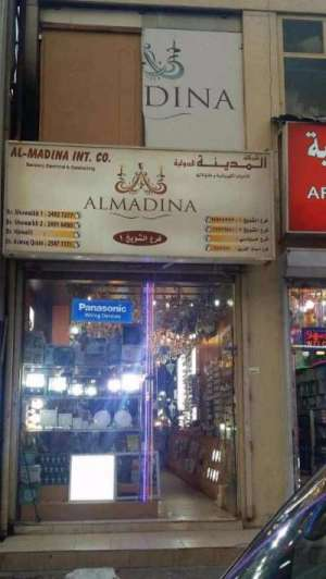 al-madina-international-co-kuwait