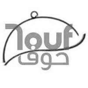 7ouf-kuwait-kuwait