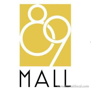 89-mall-egaila-kuwait