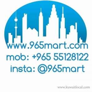 965-mart-kuwait