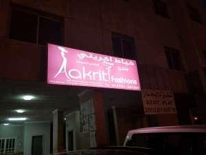 aakriti-fashions-kuwait