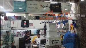 al-ameer-adv-gift-articles-kuwait