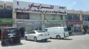 al-walee-furnitures-kuwait