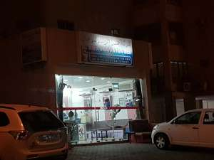 al-wafa-saloon-for-men-kuwait