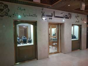 ali-and-naser-al-sayegh-for-jewellery-kuwait