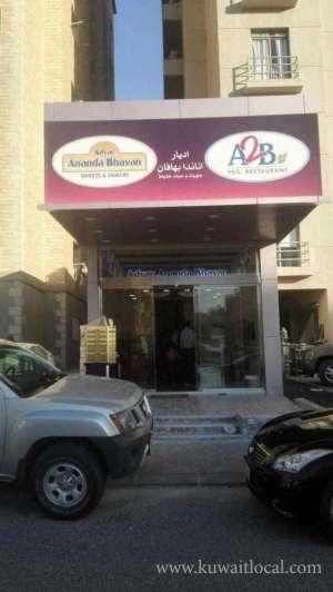 adyar-anand-bhavan-restaurant-salmiya-kuwait