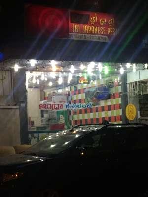andhra-restaurant-kuwait