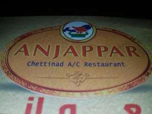 anjappar-farwaniya-kuwait