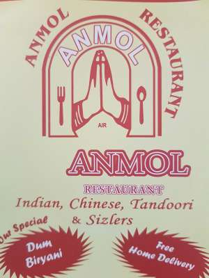 anmol-restaurant-kuwait
